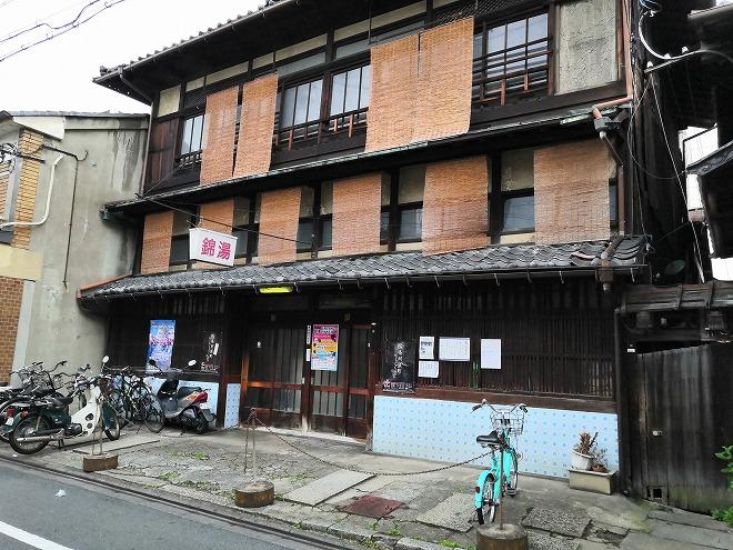 京都 錦市場商店街「錦湯」