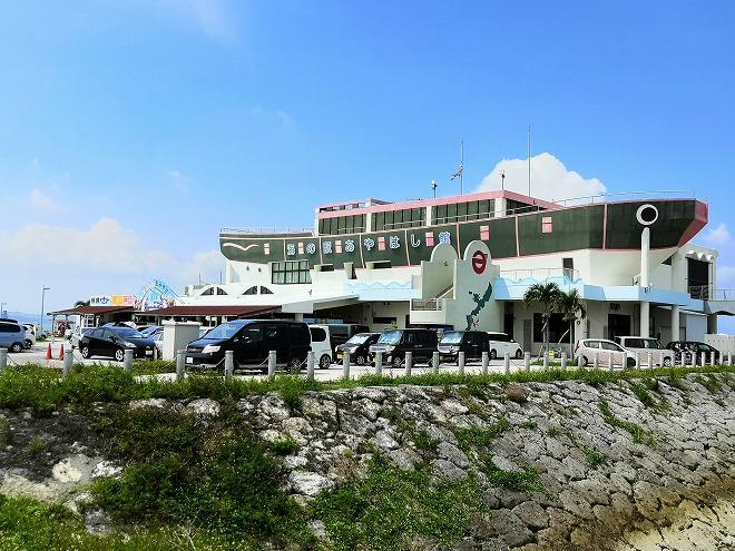 沖縄県 うるま市 海の駅 あやはし館 外観