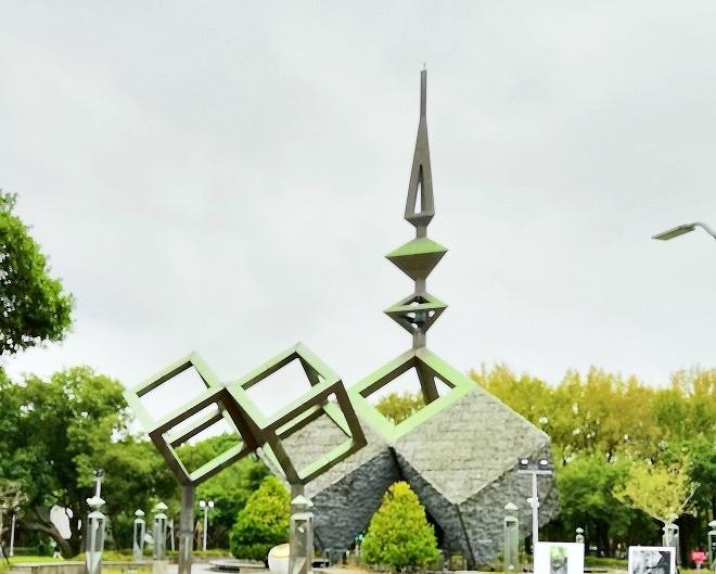 台北市 二二八和平公園「二二八和平紀念碑」