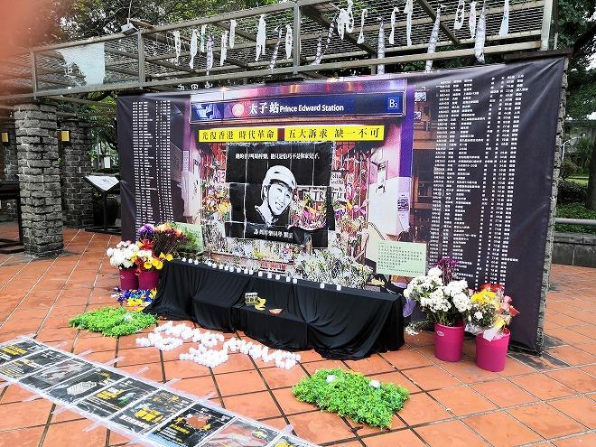 台湾 二二八和平公園 追思廊「追思廊」