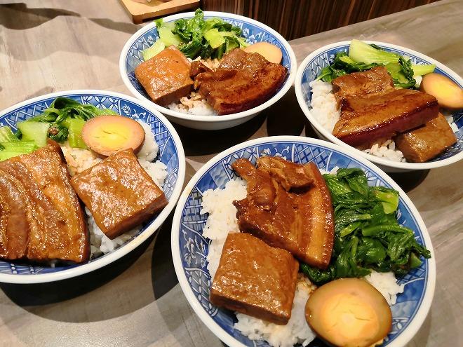 士林 李宅小食 焢肉飯