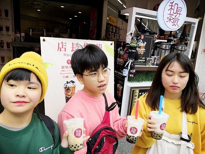 台北市大同区 迪化街商圈(大稲埕)「和昇茶飲」のタピオカドリンク