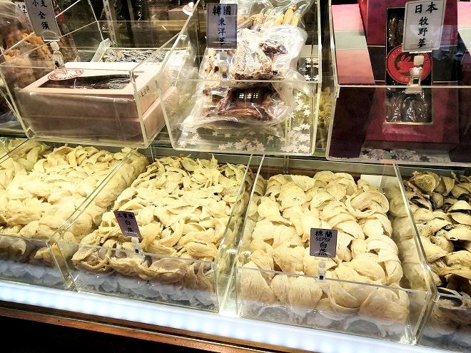 台北市大同区 迪化街商圈(大稲埕)高級食材ツバメの巣