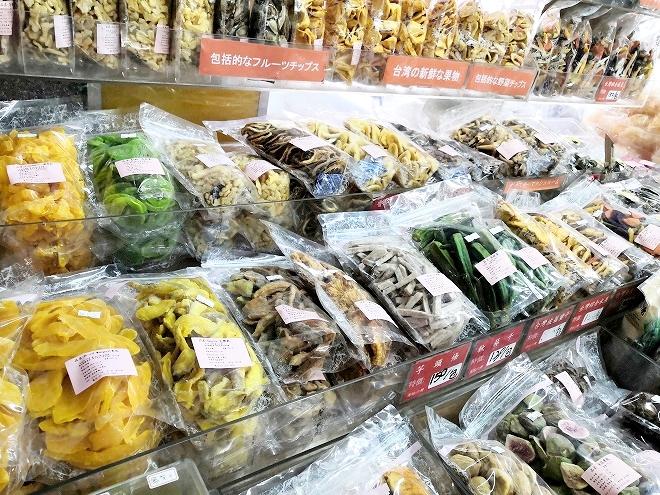 台北市大同区 迪化街商圈(大稲埕)ドライフルーツや漢方などの乾物