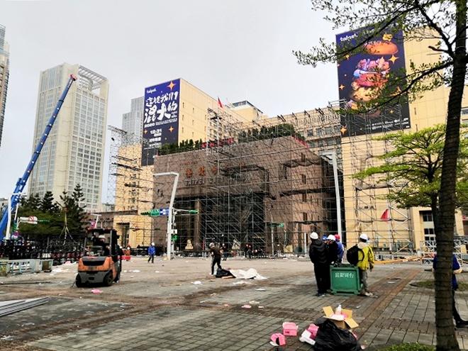 台北市政府