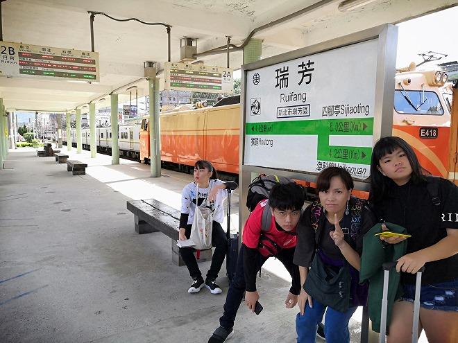 台鉄(台湾鉄路)瑞芳