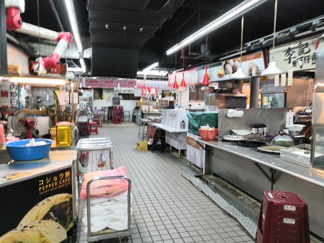 瑞芳 美食広場