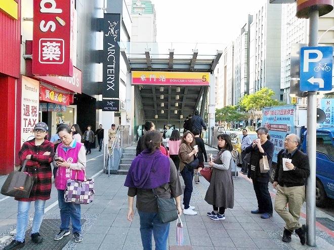 永康街の最寄り駅 MRT東門駅5番出口