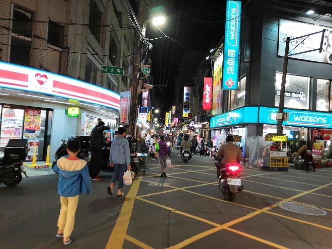 台湾 淡水 英専路