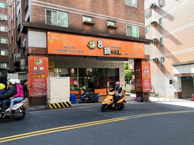 淡江大学の北側を走る北新路182~大忠街