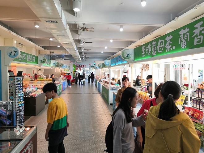 淡水 漁人碼頭 情人橋「魚蔵海鮮宴会広場」