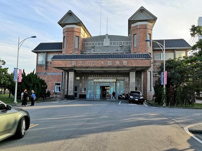 淡水 漁人碼頭 情人橋「新北市淡水区漁会」