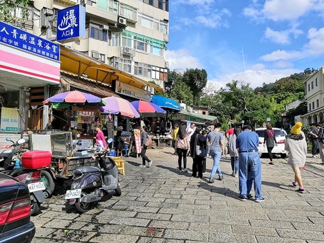 台湾 台北市 温泉の街 新北投「地熱谷」前商店街