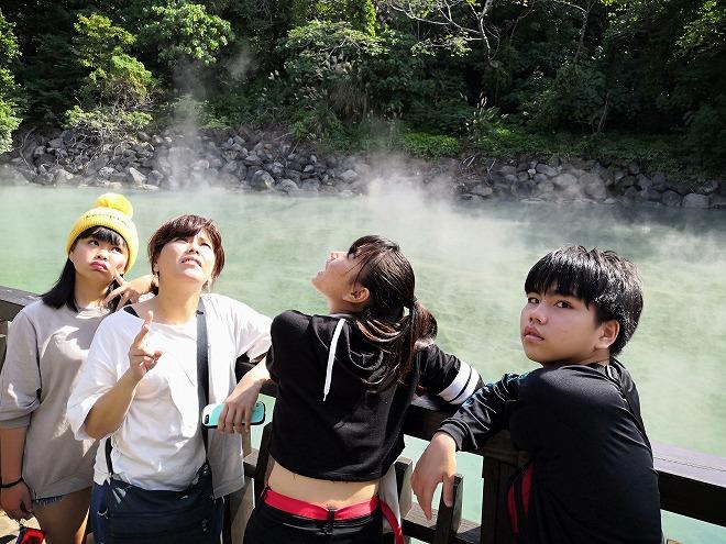 台湾 台北市 温泉の街 新北投 地熱谷