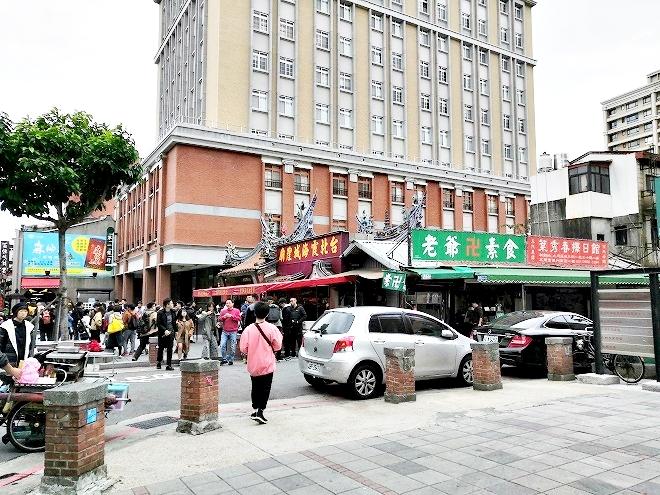 台北市大同区 迪化街商圈(大稲埕)