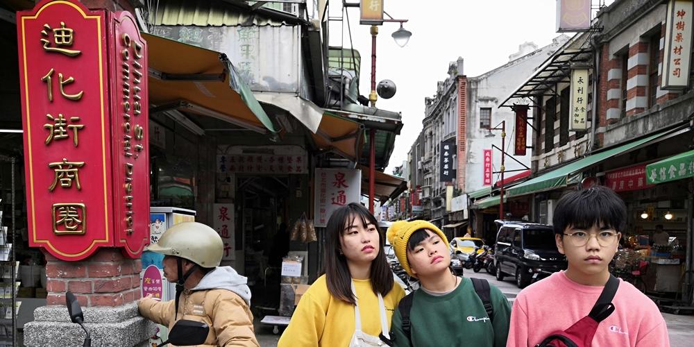 台北市大同区 迪化街商圈(大稲埕)入り口の看板