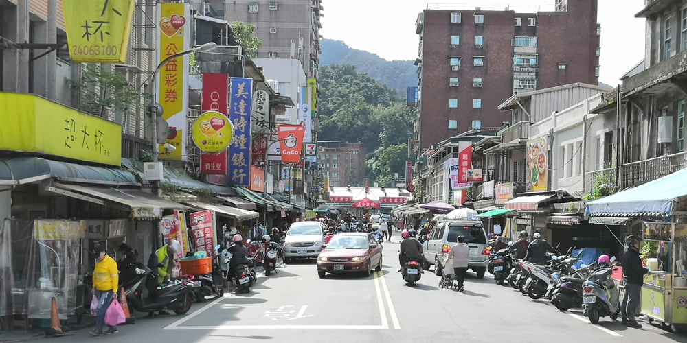 台湾 瑞芳の町