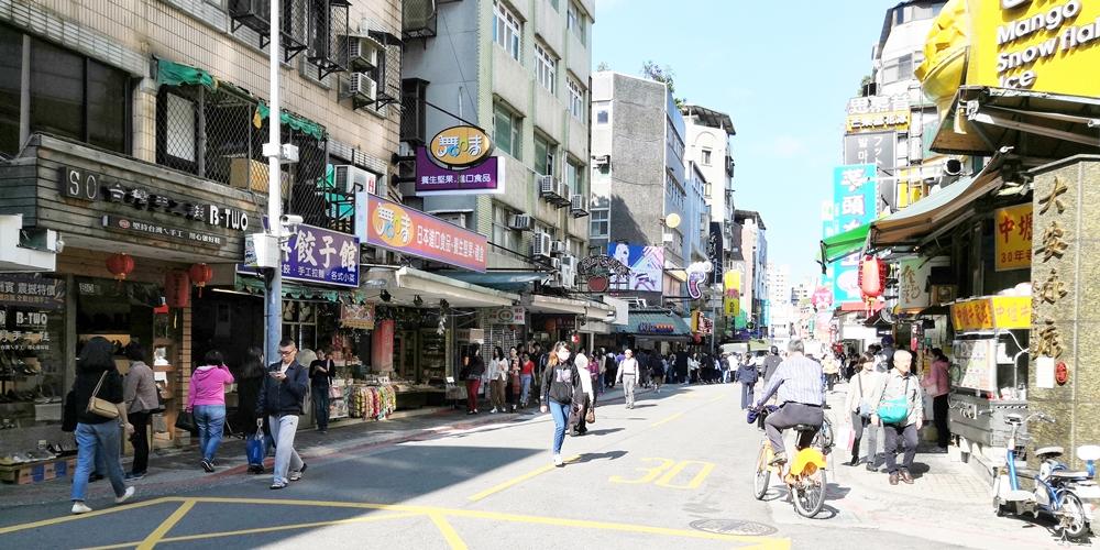 永康街のメインストリート