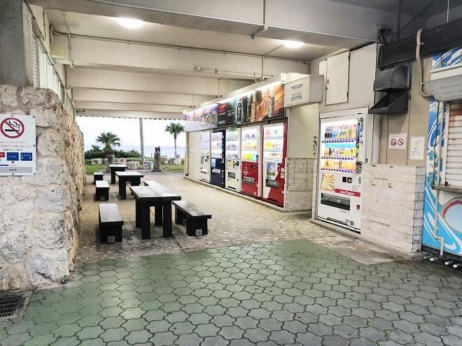 沖縄県 金武町 伊芸サービスエリア