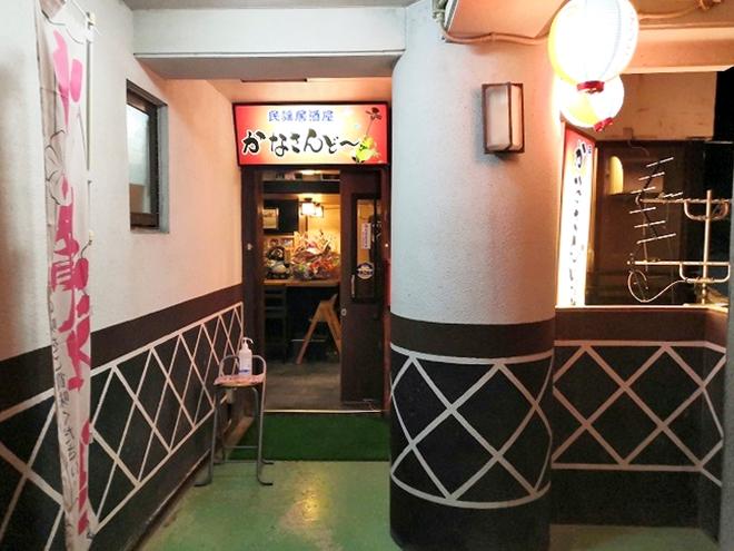 沖縄県本部町 民謡居酒屋かなさんど~ 入り口