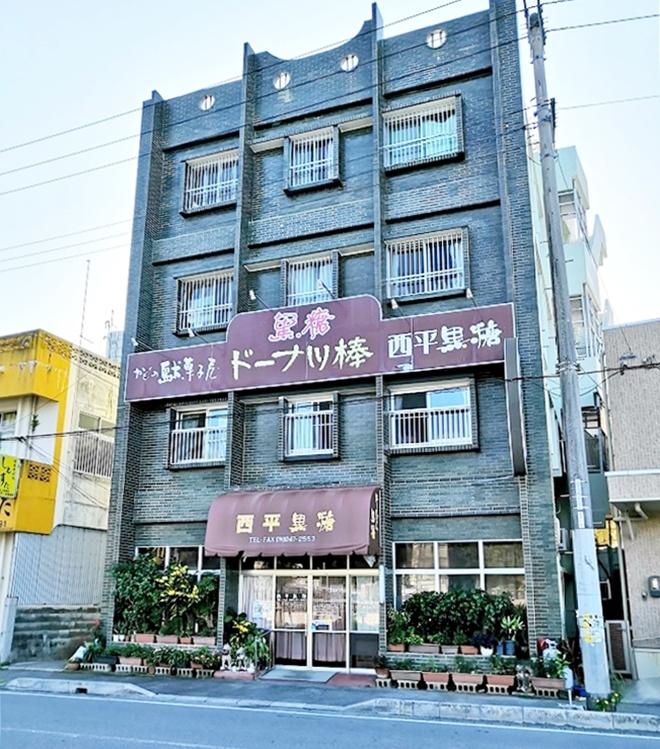 沖縄・黒糖ドーナッツ棒 西平黒糖