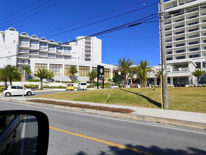 沖縄県本部町・アラマハイナ コンドホテル