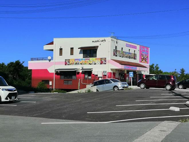 沖縄県本部町・瀬底島まいまいシーサー