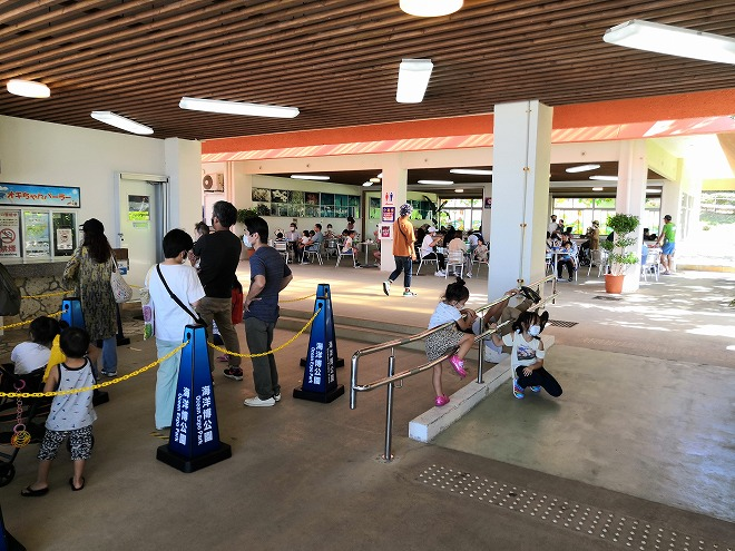 沖縄海洋博公園「オキちゃんパーラー」店内