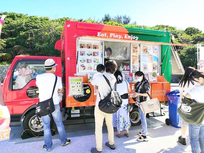 沖縄海洋博公園散策