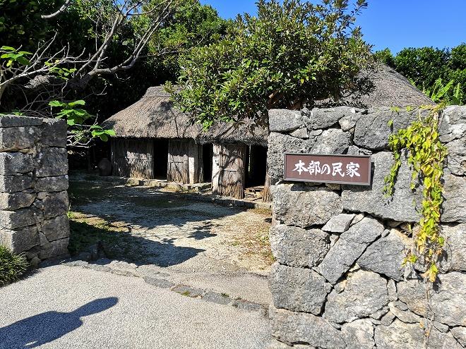 沖縄海洋博公園・おきなわ郷土村 本部の民家