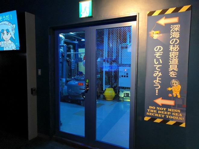沖縄美ら海水族館「深層の海」