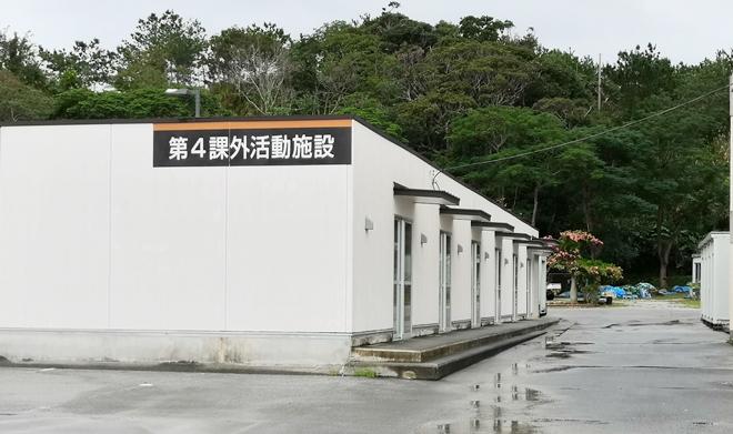 沖縄-県道84号名護本部線 公立名桜大学 第4課外活動施設