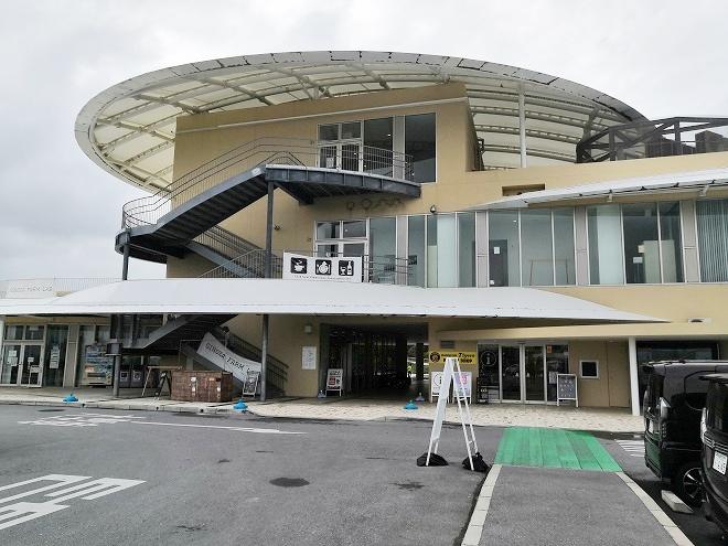 沖縄 宜野座村 道の駅ぎのざ 建物外観