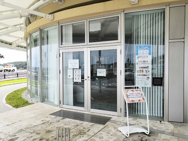 沖縄 宜野座村 道の駅ぎのざ 一階、道路沿いの「フリースペース」