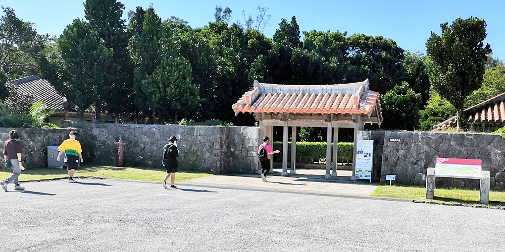 沖縄海洋博公園「おきなわ郷土村」