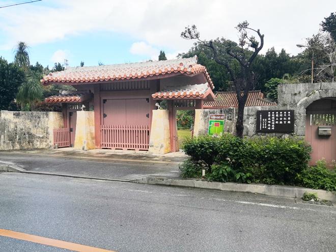 孔子廟(久米至聖廟)「至聖門」