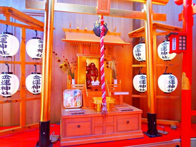 首里 西来院(達磨寺)金運神社の拝所