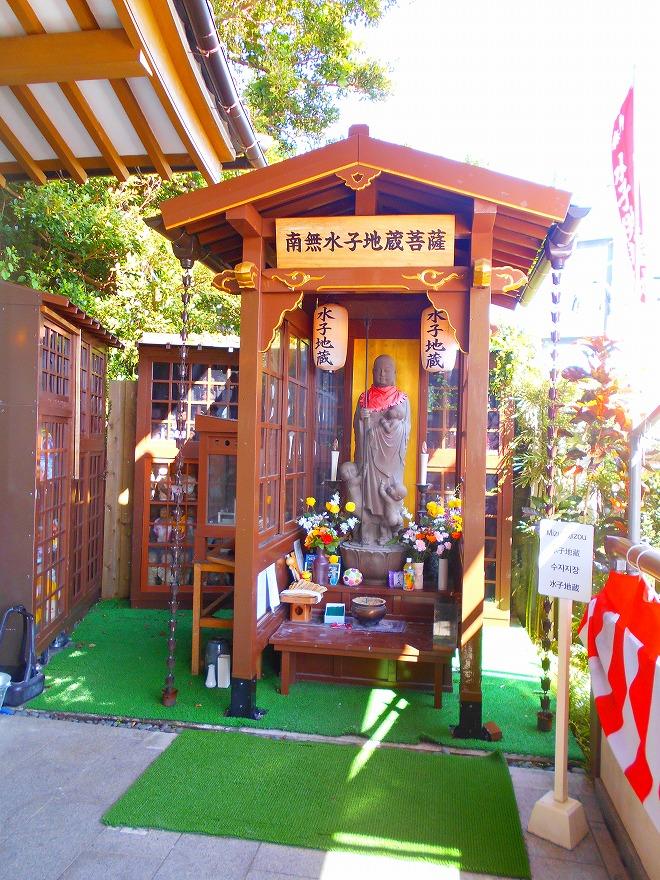 首里 西来院(達磨寺)一番奥の「水子地蔵」