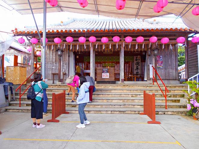 那覇市 奥武山公園 琉球八社 沖宮 拝殿
