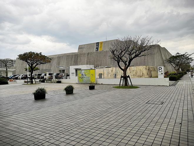 「県立博物館・美術館」