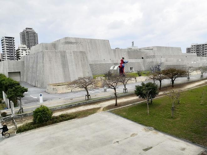 那覇新都心公園「県立博物館・美術館」