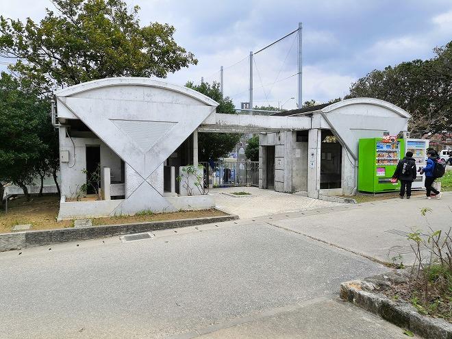 那覇新都心公園 多目的広場に隣接するトイレ