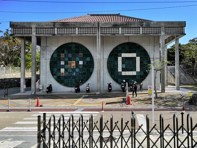 首里当蔵町 沖縄県立芸術大学