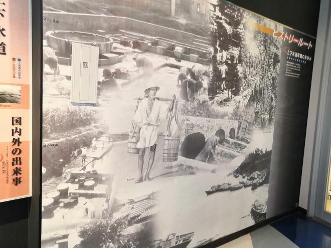 那覇市 水の資料館