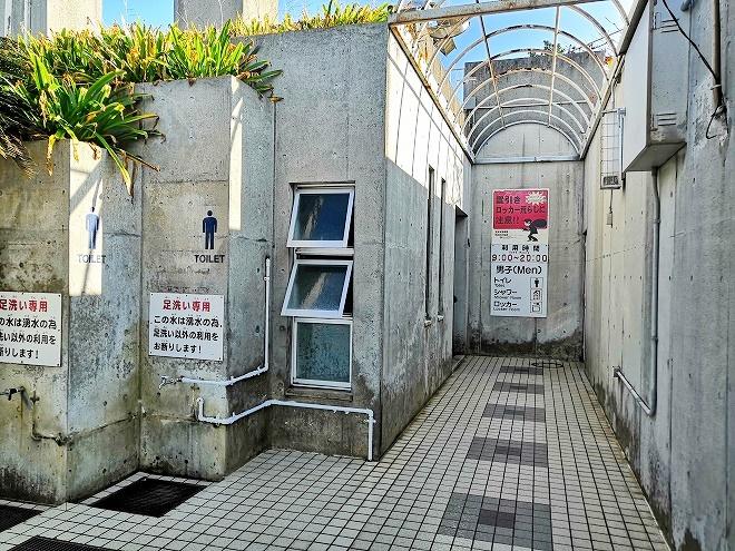 宜野湾トロピカルビーチ トイレ・シャワー室