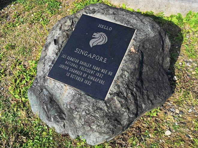 宜野湾 平和記念モニュメント「シンガポール」