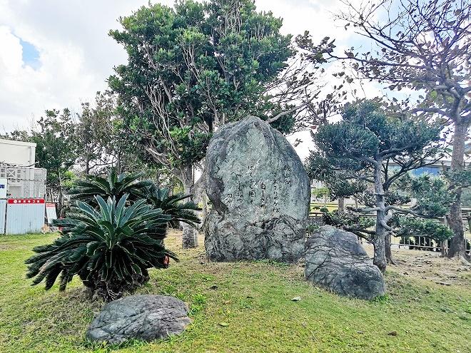 宜野湾トロピカルビーチ 広場の石碑