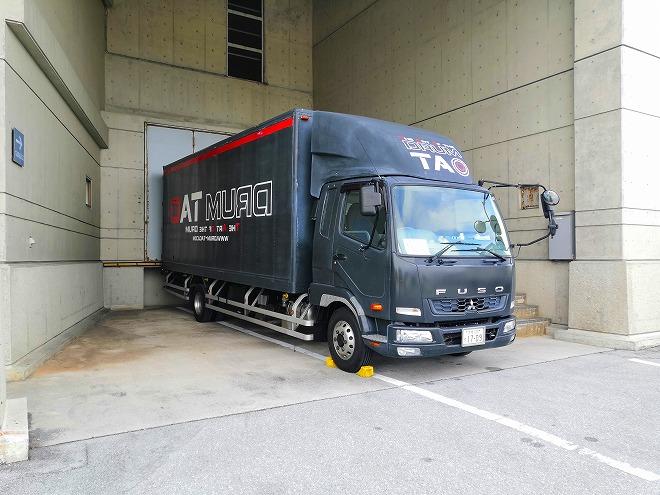 宜野湾市 沖縄コンベンションセンター 和太鼓の演舞集団「DRUM TAO」のトラック