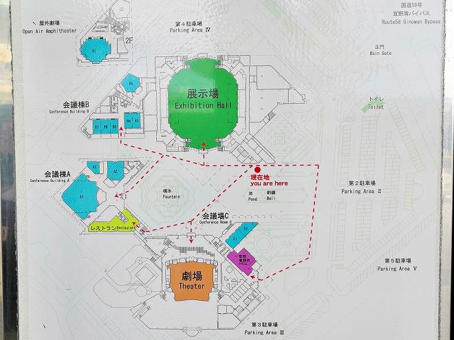 宜野湾市 沖縄コンベンションセンター 施設マップ