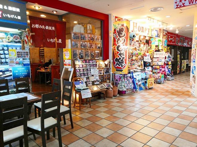 北谷町カーニバルパーク・ミハマ 奥からラーメン屋さんに、雑貨店、お好み焼き屋さん